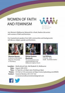 thumbnail_WMN Women of Faith and Feminism Flyer