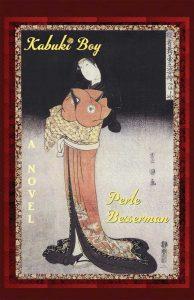 kabuki-boy